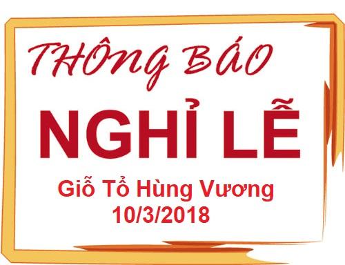 Protected: Thong bao nghi le Gio To Hung Vuong_Mung 10 Thang 3_2018